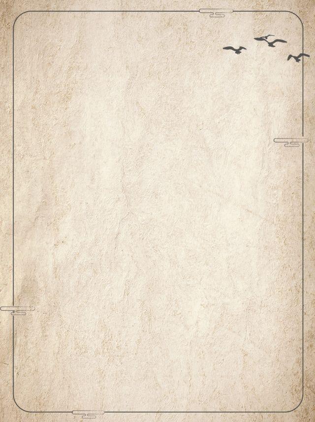 Minimalistic Vintage Old Paper Background Fondo De Papel Viejo Fondos Clasicos Papel Viejo