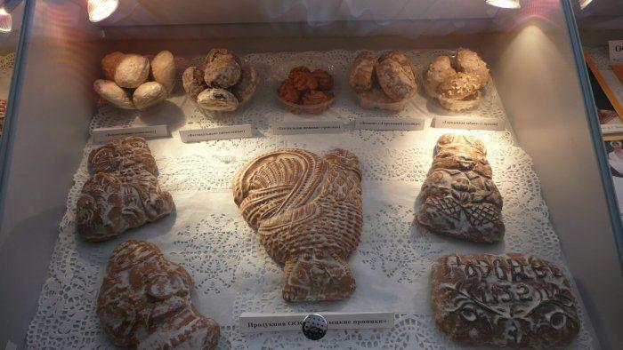 Town of Gorodets, Museum of Pryanik's