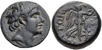 POMPEY THE GREAT OR LATER, Cilicia, Soloi-Pompeiopolis mint (the city named after Pompey). Circa 66-27 BC.