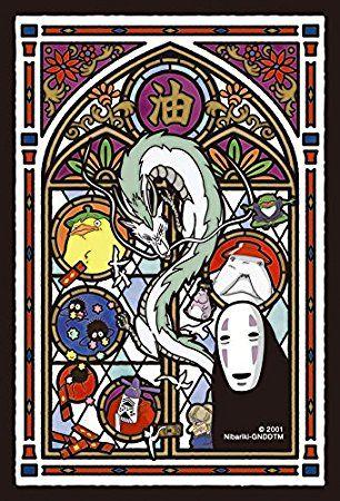 126 pieces de puzzle Chihiro Dieu du monde de Frost Art Jigsaw (10x14.7cm)