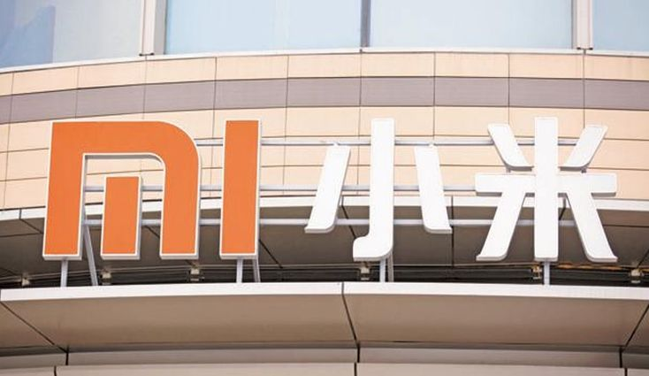 Xiaomi Choosing Banks for $100 Billion IPO  Mobile manufacturer, Xiaomi Corp, popular for its Mi brand smartphones, is gearing up for its first initial public offering. Sources have indicated that the company has selected international banks like Goldman Sachs Group and Morgan Stanley for this key milestone.  Read more: https://www.techfunnel.com/fintech/xiaomi-choosing-banks-100-billion-ipo/