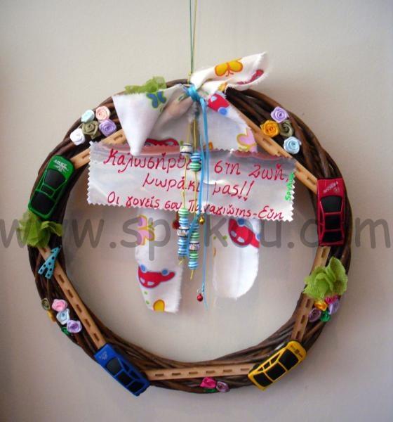 Wooden decorative for door ! Welcome baby! <3