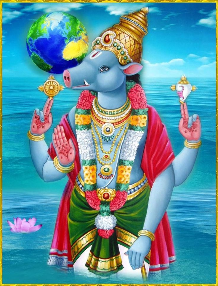 """☀ SHRI VARAHA DEVA ॐ ☀ """"Then the Lord, playing like an elephant, suspended the earth on the edge of His curved white tusks. He assumed a bluish complexion like that of a tamala tree, and thus the sages, headed by Brahma, could understand Him to be..."""