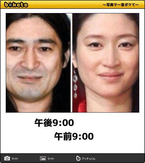 【鈴木Q太郎 / Suzuki Q taro(HIKING WALKING)】21:00 ← | → 9:00【小雪 / Koyuki】