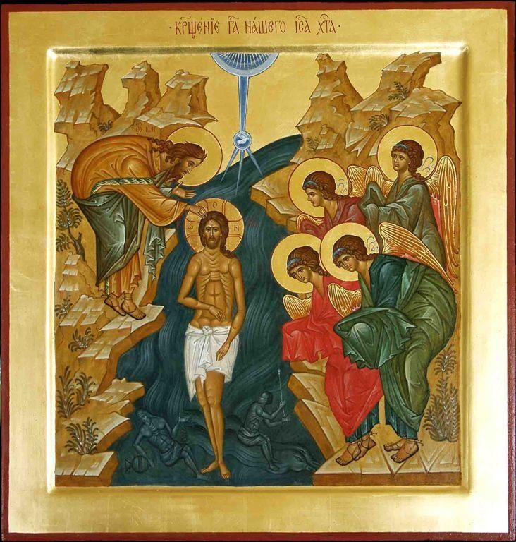 Солнышко - Евангелие от Матфея, глава 3 ~ Плэйкасты ~ Beesona.Ru