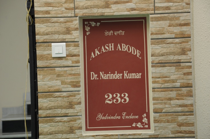name plate at 233, maharaja yadwindra enclave, nabha road, patiala-147001 (punjab)