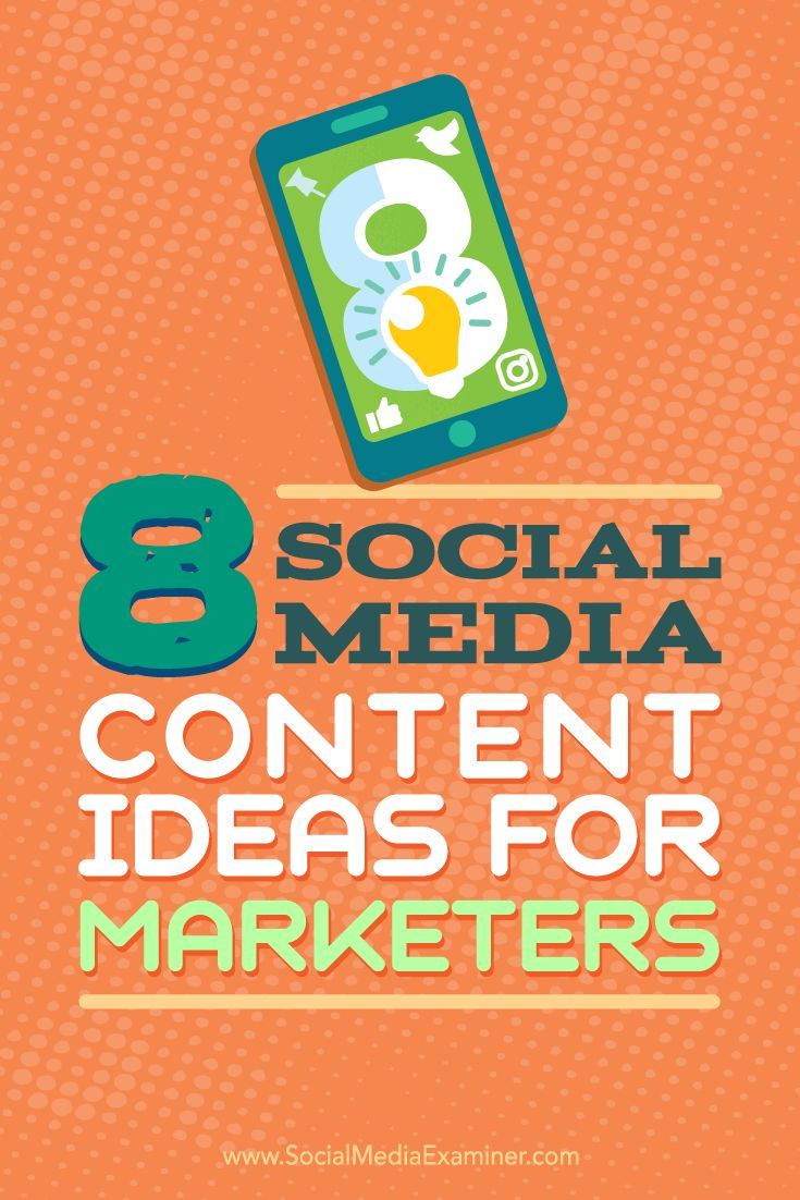 Do you have trouble coming up with original social media posts each day? When you have a lot of things on your plate, it's easy to feel uninspired or struggle to come up with fresh content ideas. In this article, you'll discover eight content ideas to help you add more social posts to your social media content calendar. Via @smexaminer.