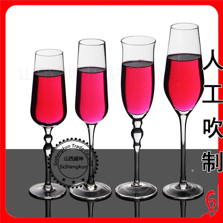 1000 Ideas About Cheap Champagne Flutes On Pinterest