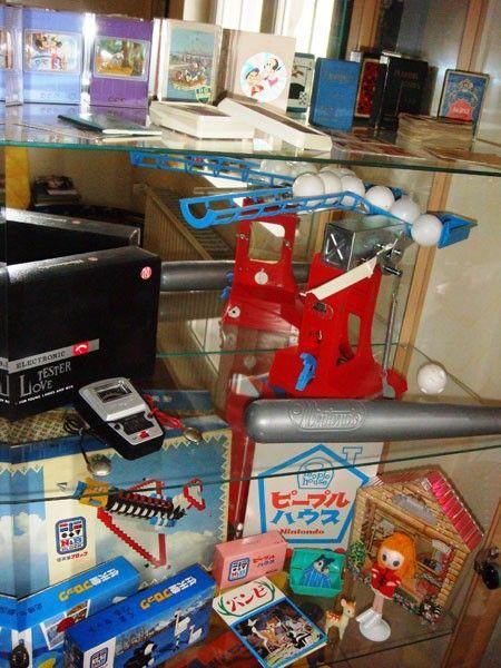 Pause PN (16) - Une Fabuleuse collection Nintendo ! < News < Puissance Nintendo
