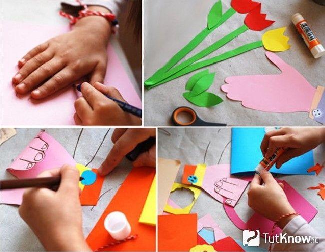 Изготовление открытки маме ко дню рождения