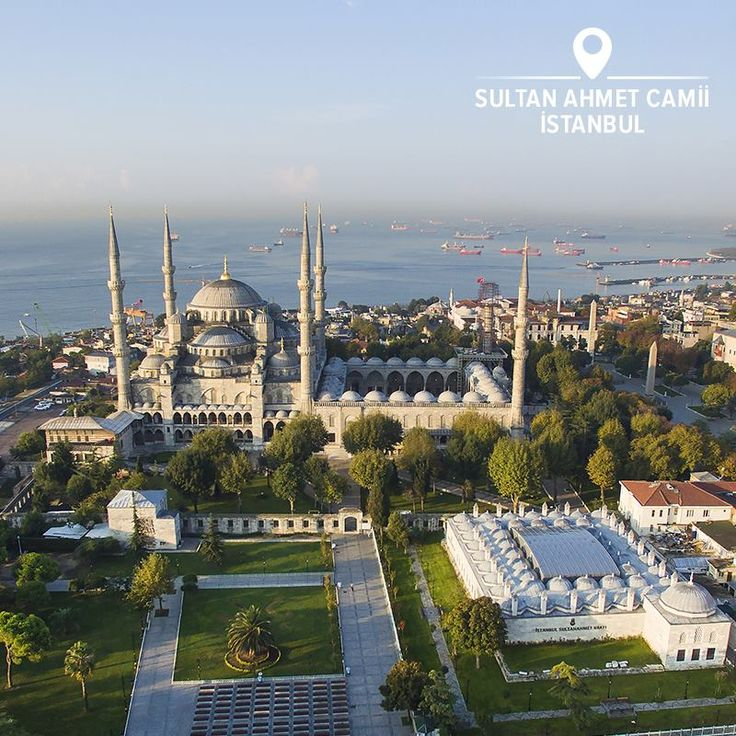 Not only is the Blue Mosque one of the largest complexes in all of Istanbul, it's one of the most magnificent.