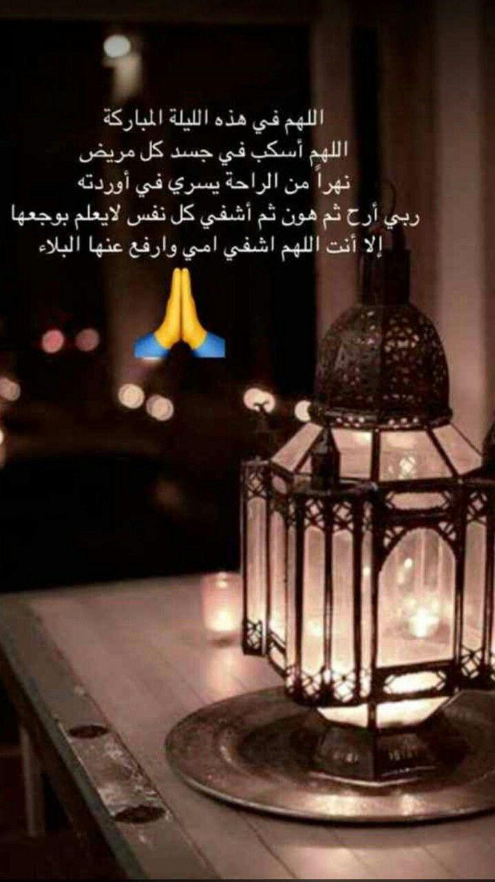 رمضان H G Decor Home Decor Lamp