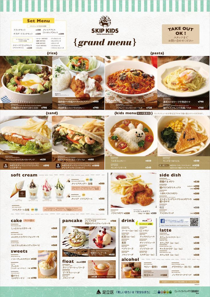 Uid000001 1684 2384 menu for X cuisine miri menu