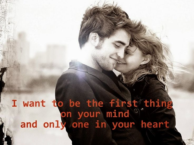 10+ Beautiful Good Morning love couple wallpapers