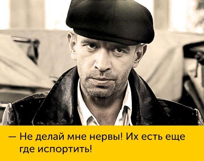 20уморительных цитат изсериала «Ликвидация»
