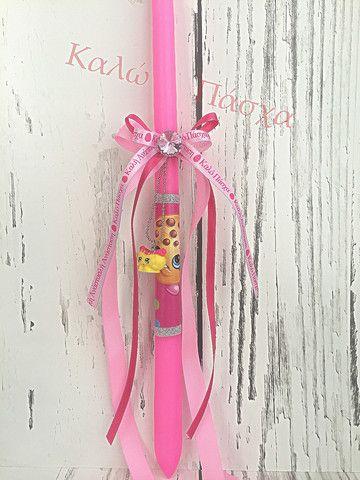Shopkins Girl's Greek Easter Candle Lambada - Kalo Pasxa