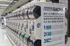 これはいいですね日本人が海外へ行くときにも便利なアイテムになりそう  ナイスな発想成田空港に大量ガチャ両替できなかった小銭が土産に変身日本らしさ重視売り上げ3倍強withnews  Yahoo!ニュース http://ift.tt/2hpCQAy
