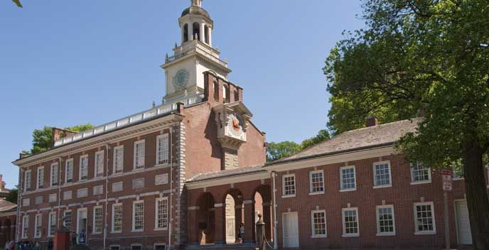 Independence Hall..... Complete list of buildings at the site: http://www.nps.gov/inde/planyourvisit/hours.htm