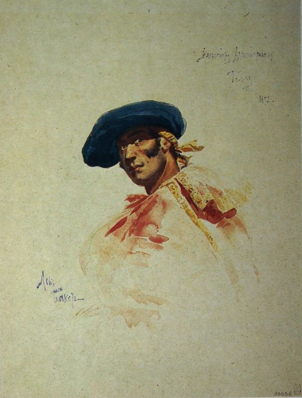 http://cultobzor.ru/2013/07/bakst-gallery/bakst1-8/ Бакст Лев «Испанец» 1891 г. Бумага, акварель 32х24,5 Государственный Русский музей.