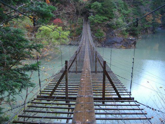 Yume no Tsuribashi Suspension Bridge, Kawanehon-cho: Veja 121 avaliações, dicas e 190 fotos de Yume no Tsuribashi Suspension Bridge, classificação de Nº 1 no TripAdvisor entre 20 atrações em Kawanehon-cho.