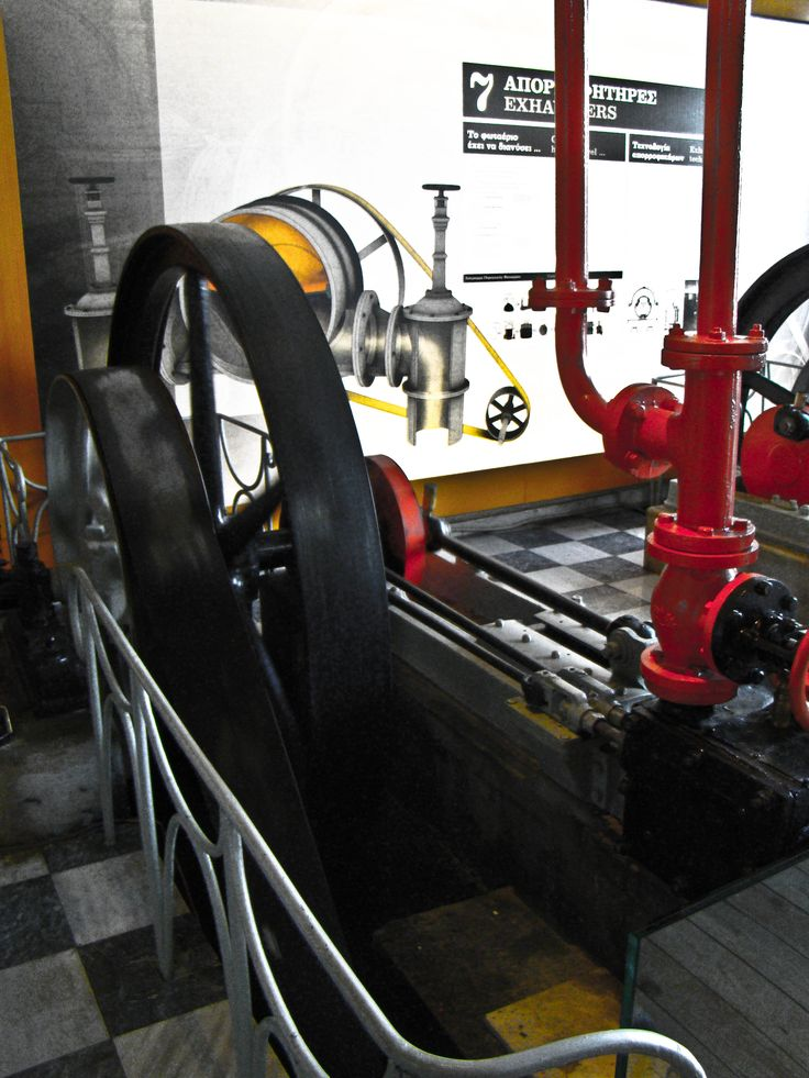 Machinery form control room