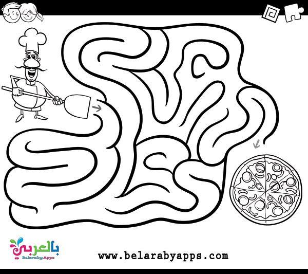 أوراق عمل متاهات للاطفال ألعاب اطفال للطباعه ورقية بالعربي نتعلم Coloring Books Black And White Cartoon Maze
