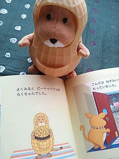 島田ゆか絵本原画展その1 暮らしは愛だ♪面倒くさがり引き算レシピで、簡単ヘルシー料理!