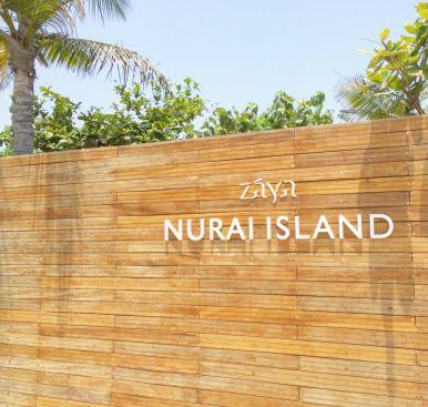 A Slice Of Paradise: Zaya Nurai Island