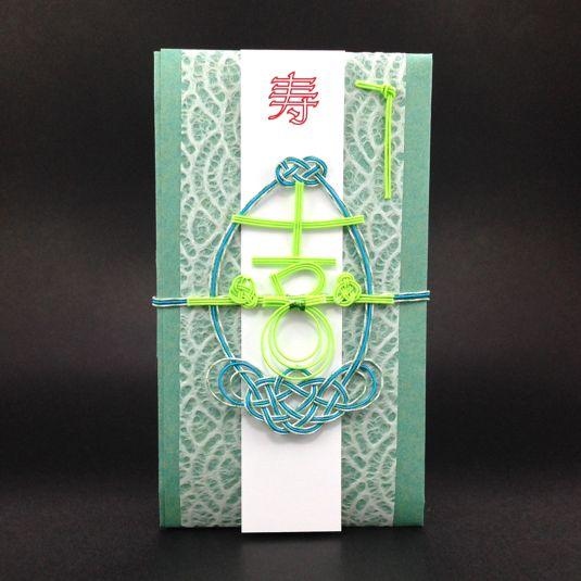 ハンドメイドマーケット minne(ミンネ)| <漢字>喜に青かごのご祝儀袋