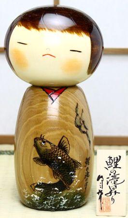 Kokeshi-Koi fish swimming up a waterfall