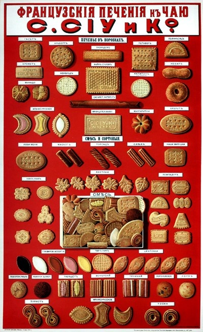 Soviet cookie options.