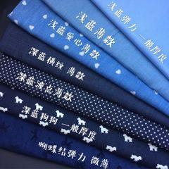 牛仔布料集合 薄款 印花纯色 bjd小布沙龙娃衣牛仔裤 衬衫 背带裤