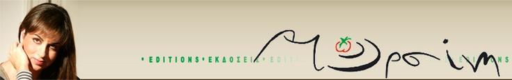 Mirsini.gr: ΣΠΑΓΓΕΤΙ ΜΕ ΣΟΥΠΙΕΣ ΚΑΙ ΜΕΛΑΝΙ