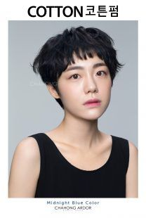차홍아르더 chahongardor