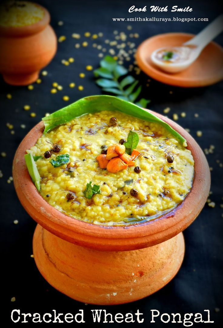 SPICY CRACKED WHEAT PONGAL / DALI PONGAL ( KHICHIDI) WITH PONGAL GOJJU ~ Cook With Smile