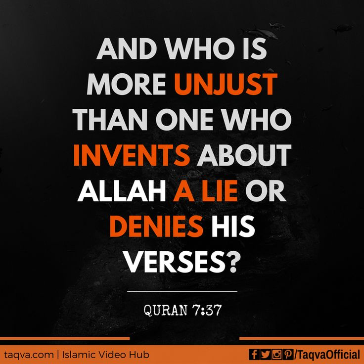 And who is more unjust than one who invents about #Allah a lie or denies His…