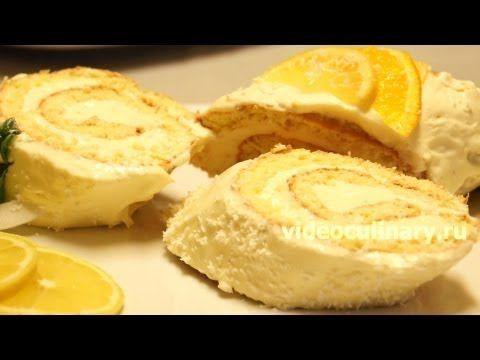 ▶ Рецепт - Лимонный рулет из бисквитного теста от http://videoculinary.ru - YouTube