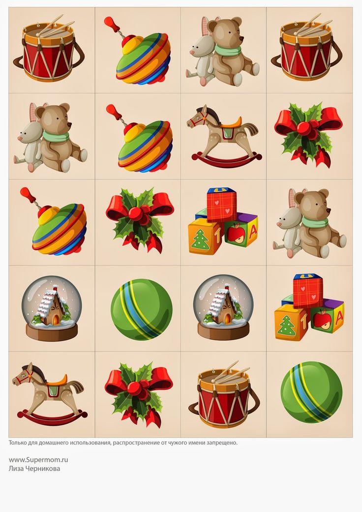 Татия и Стасия: новогодние игры