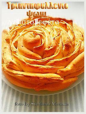 КУЛИНАРНЫЕ ОТКРОВЕНИЯ ОТ СВЕТЛАНЫ МЕТАКСА: Хлеб в виде розы с начинкой из феты