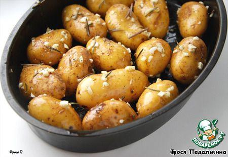 Картофель, запеченный в чесночном масле с розмарином ингредиенты