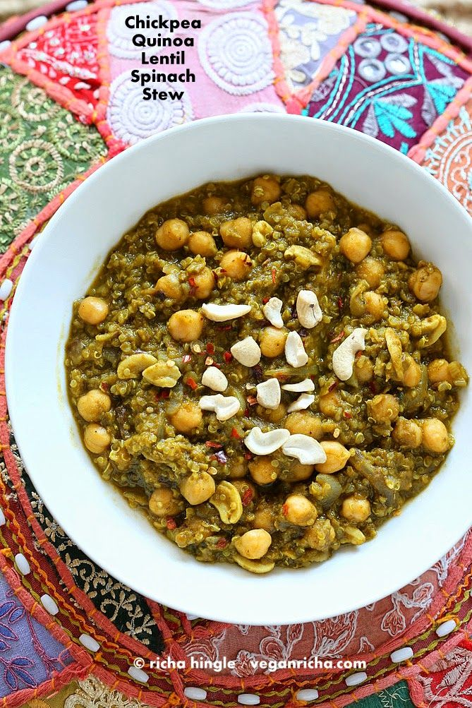 This Chickpea Lentil Quinoa Spinach Stew kicks it up a notch with lentils and quinoa added to it. Full of protein, very filling, delicious with Indian spices. Vegan Gluten-free Soy-free