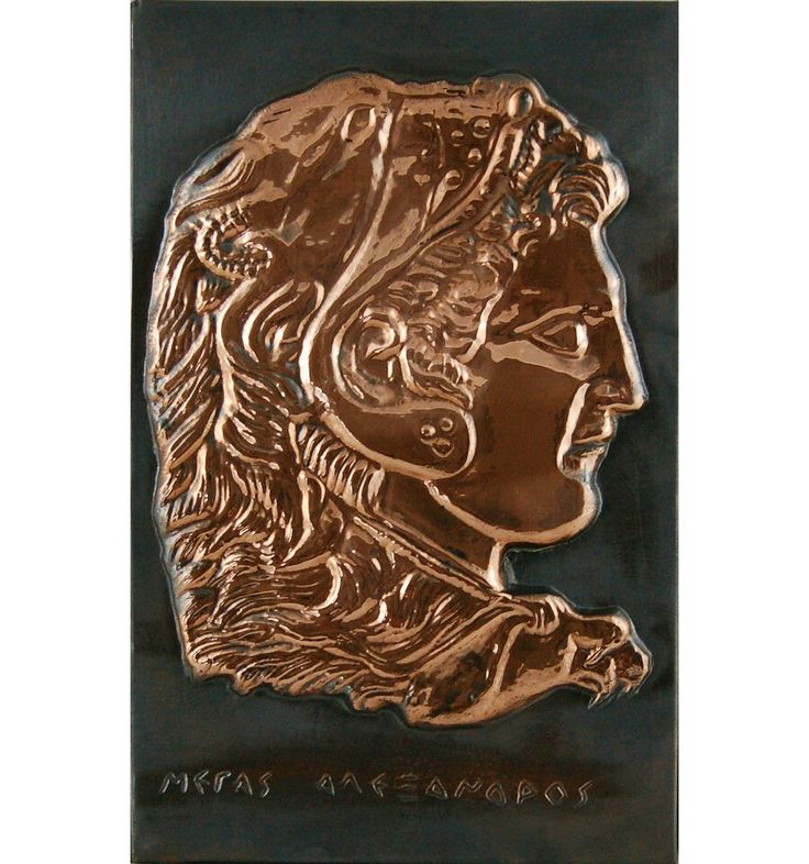 Alexander the great 14x22cm Price:23,00€  More: http://www.agalma.gr/index.php?id_product=70&controller=product