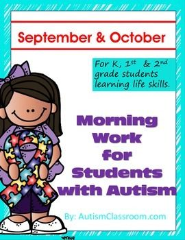Morning Work for Students with Autism (September & October). K, 1 and 2. #autism #morning #work