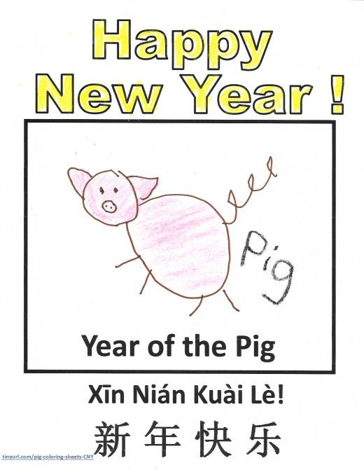 simple sheet for year of the pig printable template where kids can draw a pig then color chinese new year lunar new year coloring sheet mandarin and