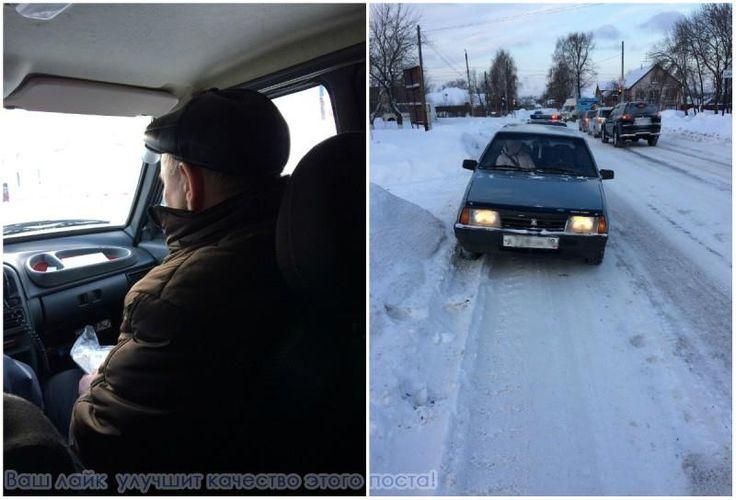 В Можге задержан водитель легковушки за вождение в нетрезвом виде и нарушение ПДД http://mozlife.ru/stati/kriminal-i-proisshestvija/-v-mozhge-zaderzhan-voditel-legkovushki-.html  Сегодня, во вторник, 7 февраля экипаж ДПС и ДНД Дорожный патруль остановили водителя, грубо нарушивший ПДД. Он проехал на запрещающий сигнал светофора.