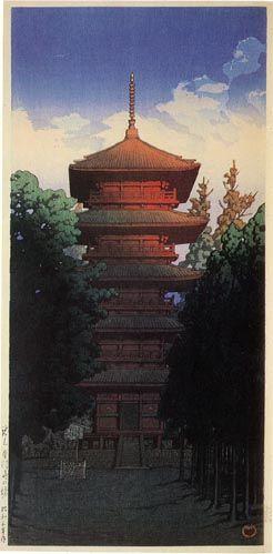 Kawase Hasui (1883-1957) > Pagoda of Ikegami Honmonji Temple, 1928