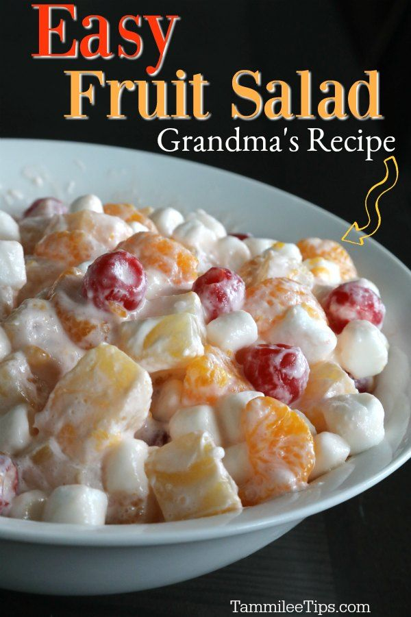 Easy Fruit Salad Recipe With Sour Cream And Marshmallows In 2020 Fruit Salad Recipe With Sour Cream Sour Cream Recipes Easy Fruit Salad Recipes