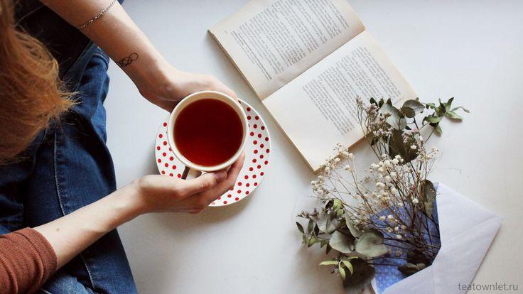 Как правильно выбирать чай? Чай – это любимый многими людьми напиток. Его употребляют во всех странах мира.  #Напиток #Чай #ЧайныйГородок