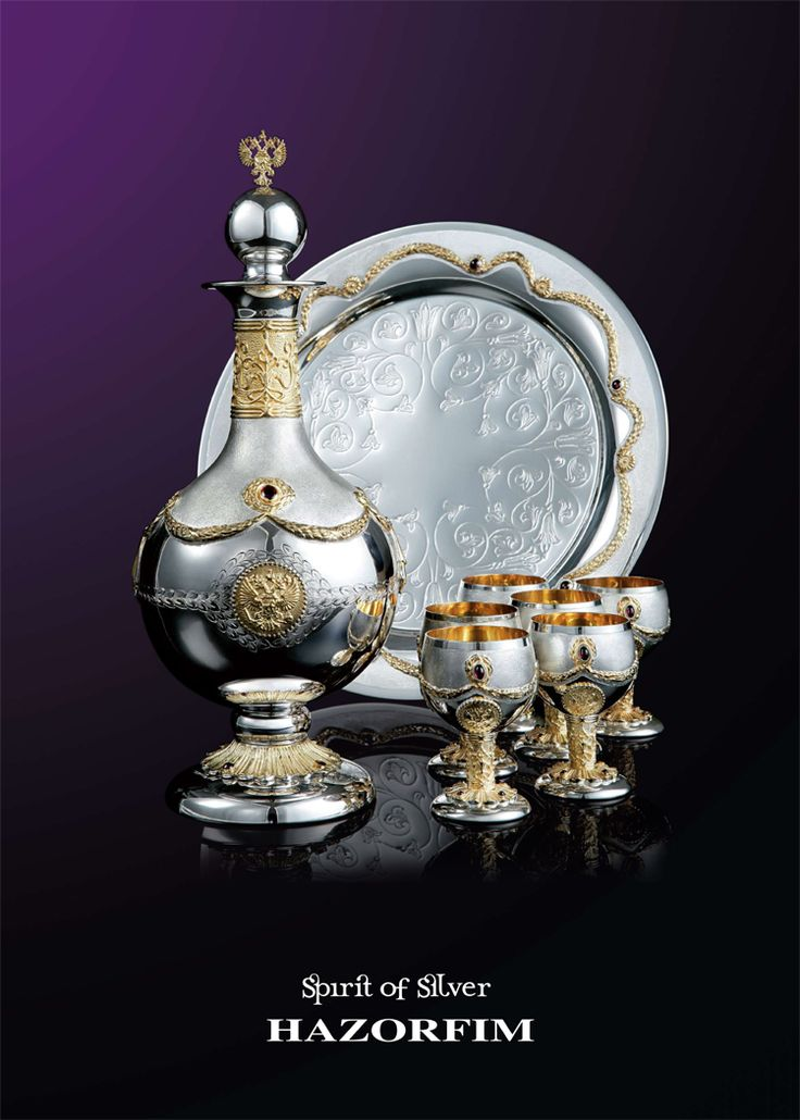 Sterling silver gold plated liquor set with a matching tray embedded with garnet stones by #HAZORFIM