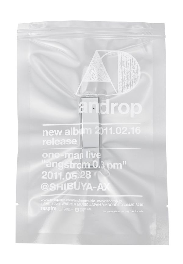 "androp ""official promotional items"" by Tanaka Norio, via Behance"